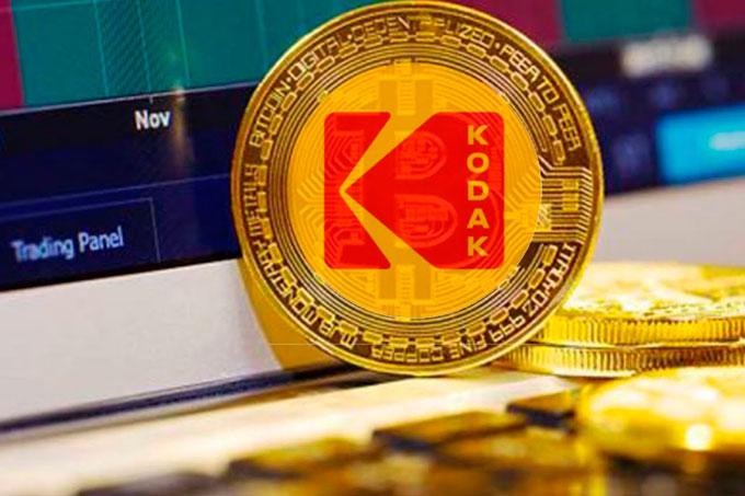 kodakCoin-moneda.jpg